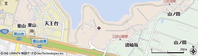 愛知県みよし市三好町(東山)周辺の地図