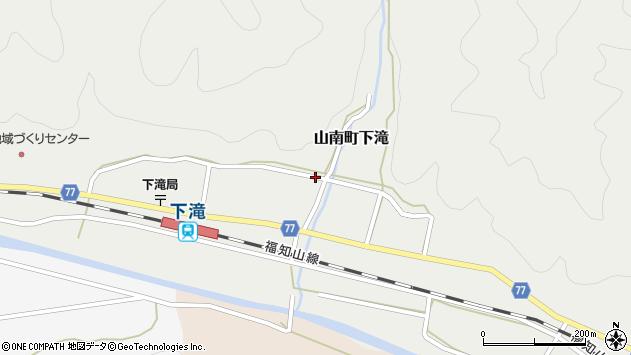 〒669-3102 兵庫県丹波市山南町下滝の地図