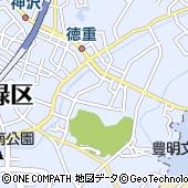 愛知県名古屋市緑区徳重