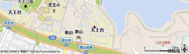 愛知県みよし市天王台周辺の地図