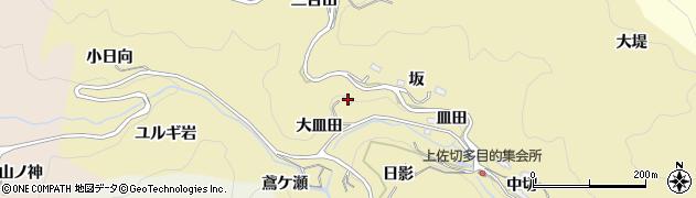 愛知県豊田市上佐切町(大皿田)周辺の地図