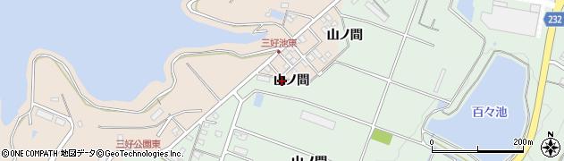 愛知県みよし市打越町(山ノ間)周辺の地図
