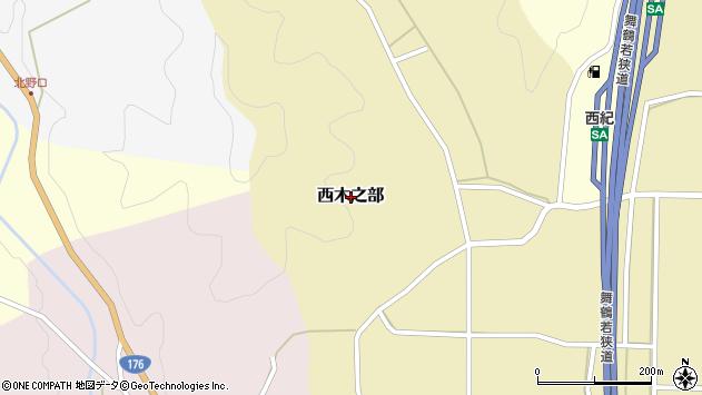 〒669-2736 兵庫県丹波篠山市西木之部の地図
