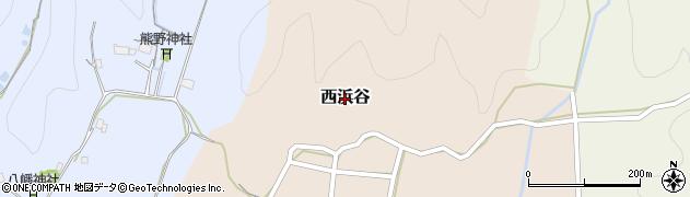 兵庫県丹波篠山市西浜谷周辺の地図