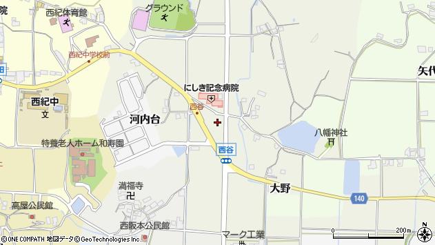 〒669-2721 兵庫県丹波篠山市西谷の地図