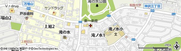 楽一楽座滝の水店周辺の地図