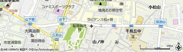 愛知県名古屋市緑区鳴海町(大根)周辺の地図