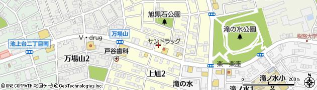 愛知県名古屋市緑区上旭周辺の地図