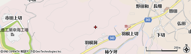 愛知県豊田市幸海町(羽根洞)周辺の地図