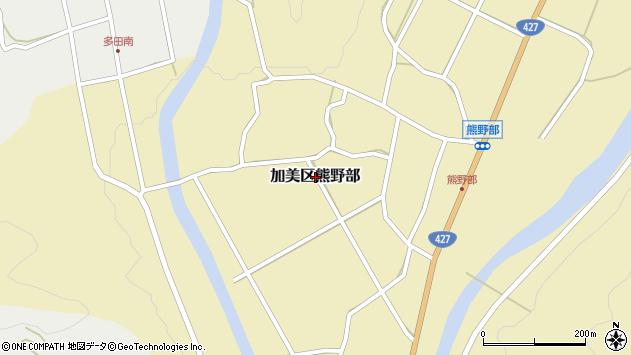 〒679-1202 兵庫県多可郡多可町加美区熊野部の地図