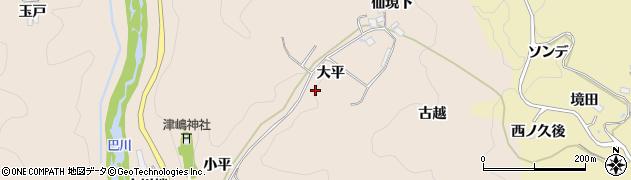 愛知県豊田市下佐切町(大平)周辺の地図