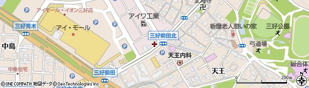 愛知県みよし市三好町(前田)周辺の地図