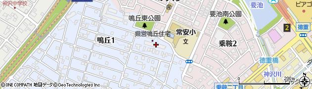 鳴丘住宅周辺の地図