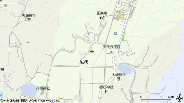 〒669-2356 兵庫県丹波篠山市矢代の地図