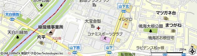 愛知県名古屋市緑区鳴海町(山下)周辺の地図
