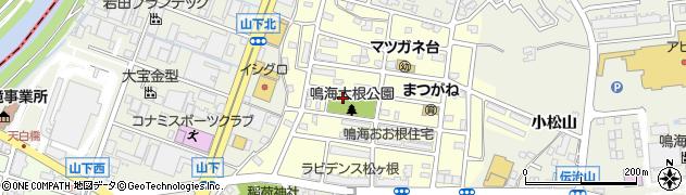 愛知県名古屋市緑区松が根台周辺の地図