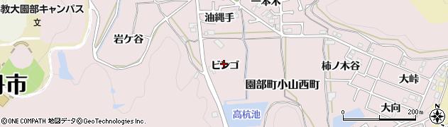 京都府南丹市園部町小山西町(ビンゴ)周辺の地図