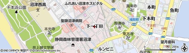 静岡県沼津市本(下一丁田)周辺の地図