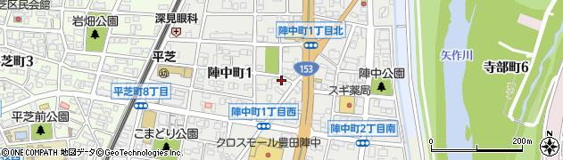 愛知県豊田市陣中町周辺の地図