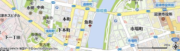 静岡県沼津市魚町周辺の地図