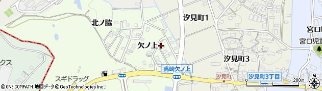 愛知県豊田市高崎町(欠ノ上)周辺の地図