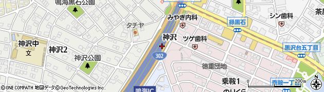 愛知県名古屋市緑区鳴海町(黒石)周辺の地図