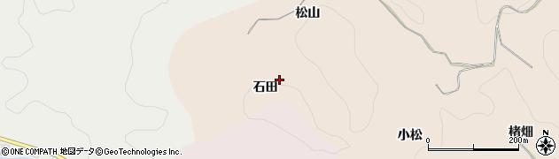 愛知県豊田市霧山町(石田)周辺の地図