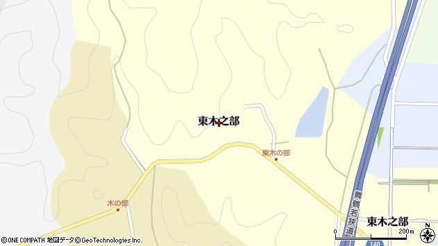 〒669-2737 兵庫県丹波篠山市東木之部の地図