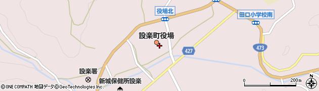 愛知県北設楽郡設楽町周辺の地図
