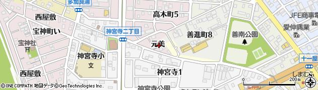 愛知県名古屋市港区宝神町(元美)周辺の地図