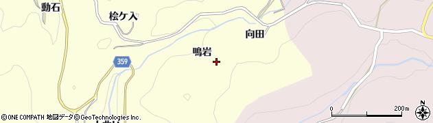 愛知県豊田市国谷町(鳴岩)周辺の地図