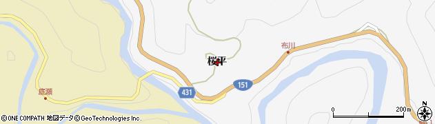 愛知県北設楽郡東栄町中設楽桜平周辺の地図