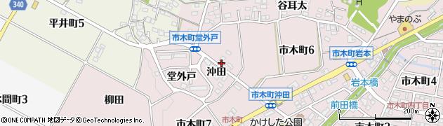 愛知県豊田市市木町(沖田)周辺の地図