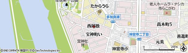 愛知県名古屋市港区宝神町(西屋敷)周辺の地図