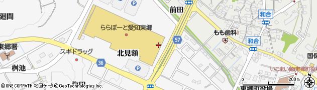 愛知県愛知郡東郷町春木北見額周辺の地図