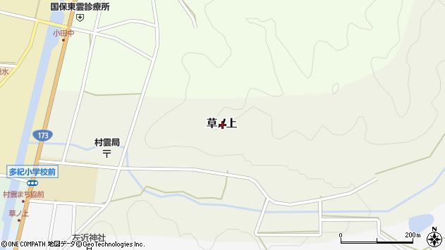 〒669-2544 兵庫県丹波篠山市草ノ上の地図
