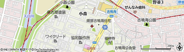 愛知県名古屋市緑区鳴海町(小森)周辺の地図