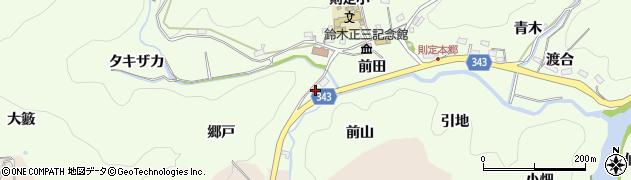 亜米利館周辺の地図