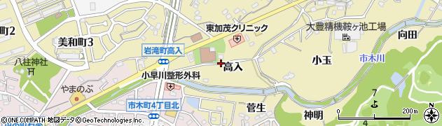 愛知県豊田市岩滝町(高入)周辺の地図
