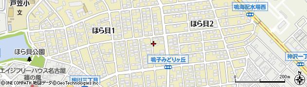 愛知県名古屋市緑区ほら貝周辺の地図