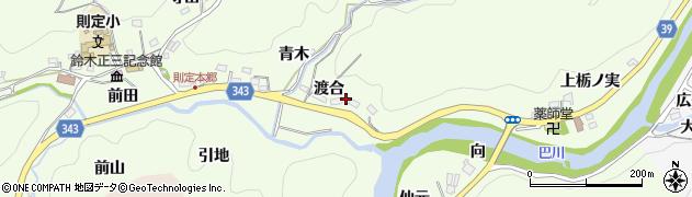 愛知県豊田市則定町(渡合)周辺の地図