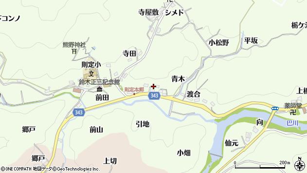 愛知県豊田市則定町 郵便番号 〒444-2342:マピオン郵便番号