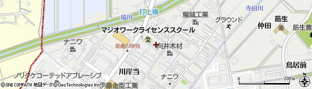 愛知県みよし市莇生町(川岸当)周辺の地図