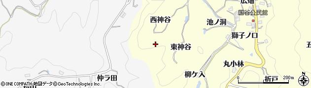 愛知県豊田市国谷町(西神谷)周辺の地図