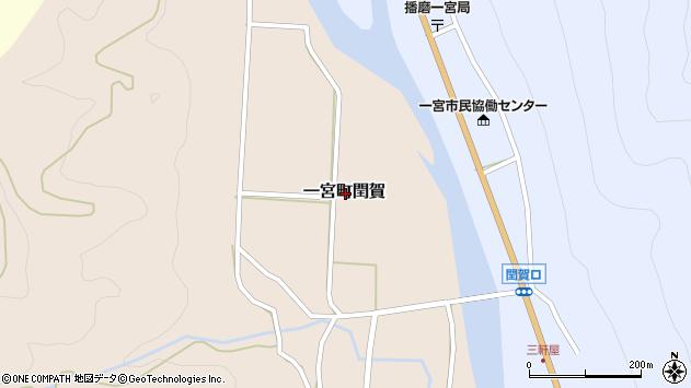 〒671-4137 兵庫県宍粟市一宮町閏賀の地図