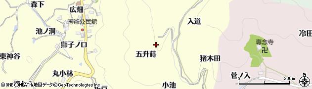 愛知県豊田市国谷町(五升蒔)周辺の地図