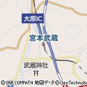 宮本武蔵駅