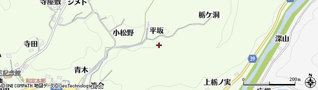愛知県豊田市則定町(平坂)周辺の地図