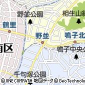 愛知県名古屋市天白区古川町150