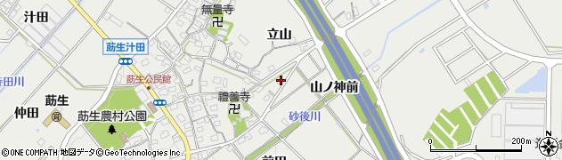 愛知県みよし市莇生町(立山)周辺の地図